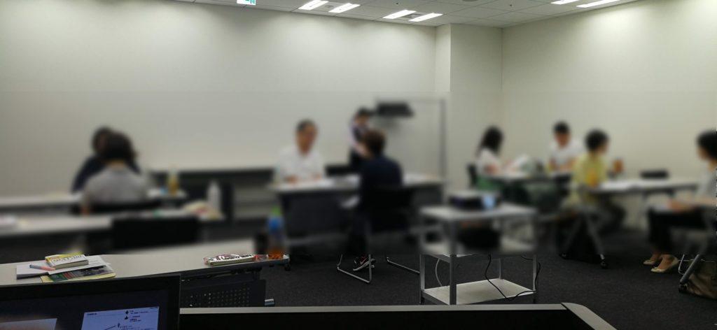 2019.8 ハラスメント相談員の研修会で講師を担当