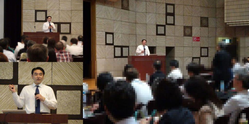 2019.5 埼玉県社労士会でセミナー講師を担当