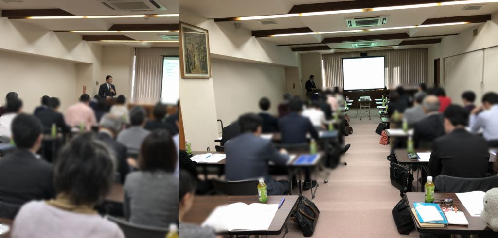 2019.1 労務管理関連の一般社団法人主催の研修会で講師を担当