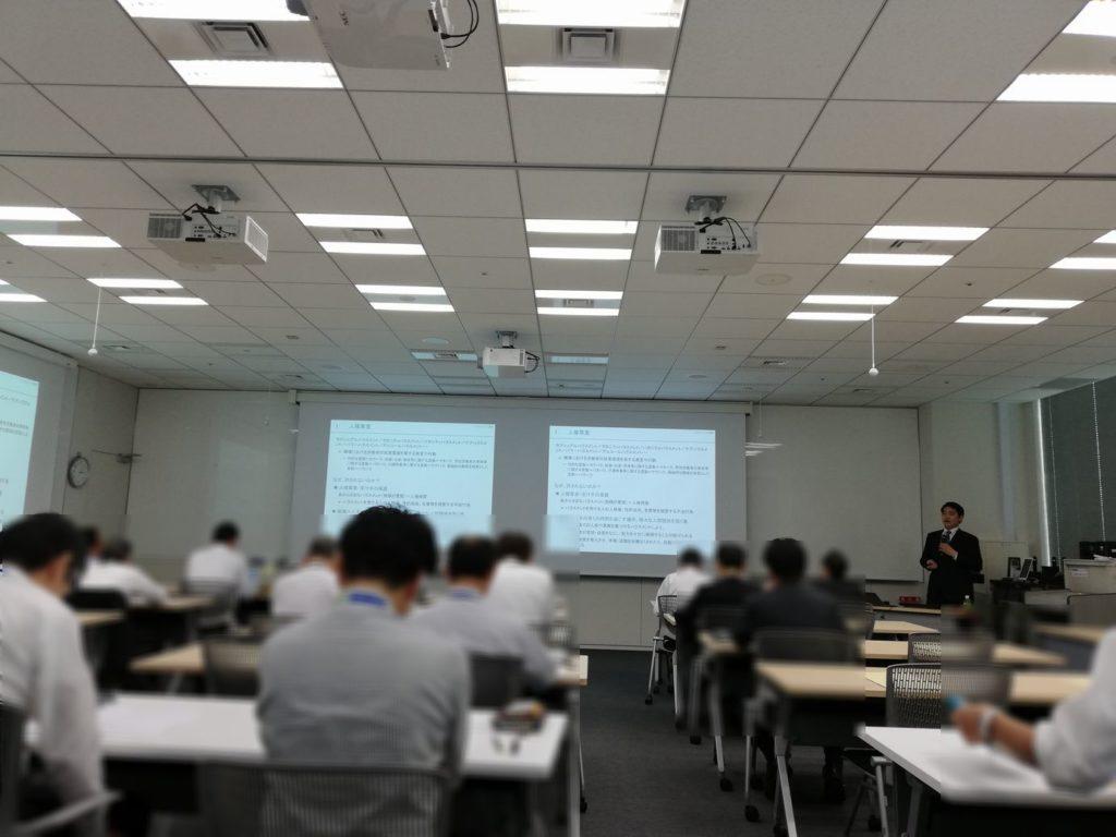 2019.10 エネルギー系企業の社内研修会で講師を担当
